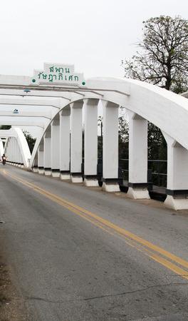 White bridge across Wang river, Lampang, Thailand. Stock Photo
