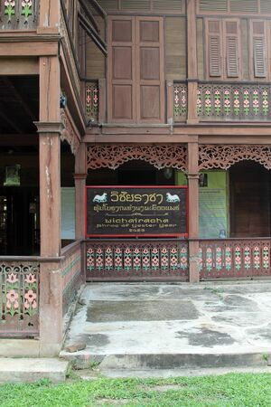 Wichairacha House, beautiful teak mansion notable building in Phrae province, Northern Thailand.