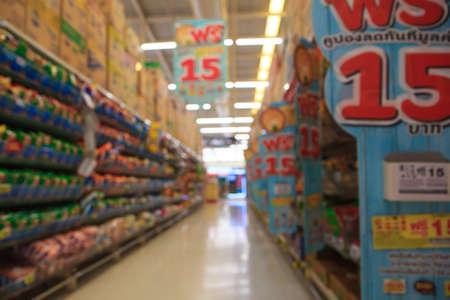 THAILAND, BANGKOK- MARCH 05, 2017: Billboard blurred image of supermarket shopping - product shelf snacks - business concept.