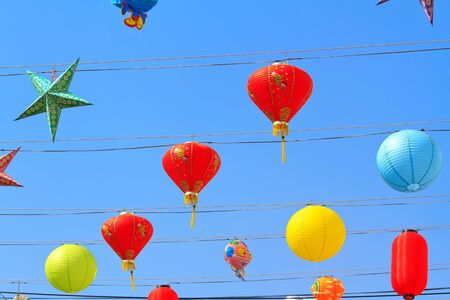 Lantern Festival in hua hin, Thailand photo