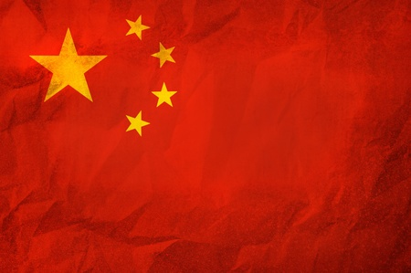 people's republic of china: Flag of People
