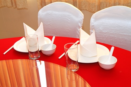 A fine dinner table in China. photo