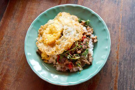 moo: Thai food, kapao moo