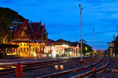 hua hin railway station photo
