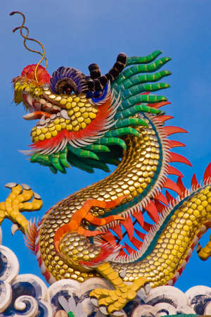 Golden dragon Stock Photo - 12030048