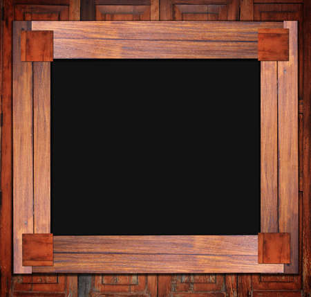 blackboard wood photo