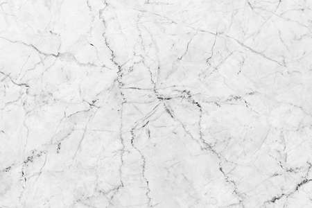 White marble texture with natural pattern for background or design art work. Marble with high resolution