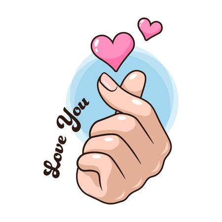Mini heart vector illustration Illustration