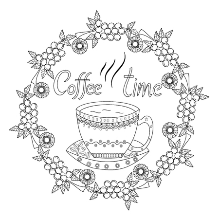 Coloring book page of coffee for adult.vector illustration.Hand drawn. Иллюстрация
