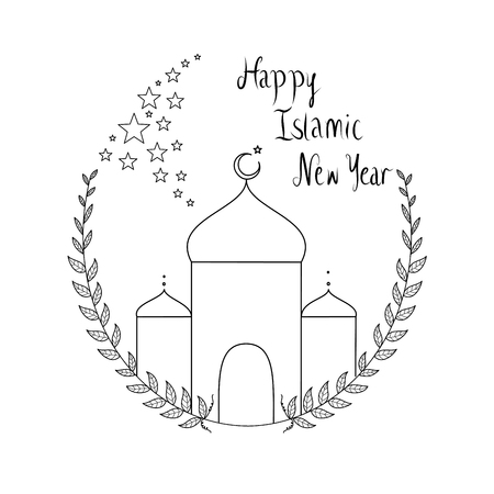 Coloring page of Islamic new year.vector illustration.Hand drawn.