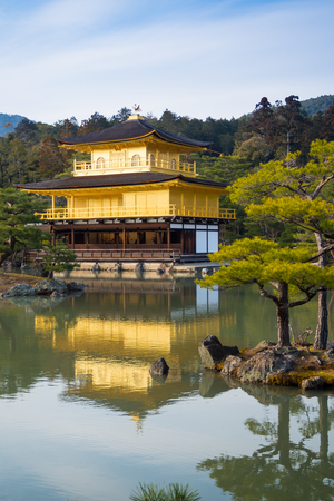 rokuonji: View of Kinkaku-ji temple, Japan. Officially named Rokuon-ji, is a Zen Buddhist temple in Kyoto, Japan.