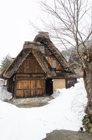 shirakawago: Historic Japanese village Shirakawago at winter, travel landmark of Japan Editorial