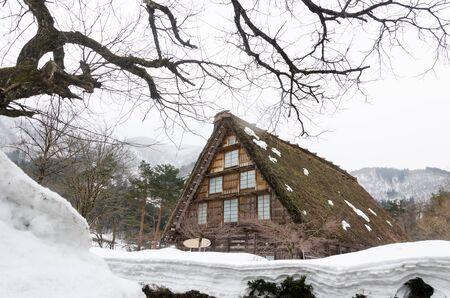 shrinkage: Historic Japanese village Shirakawago at winter, travel landmark of Japan Editorial