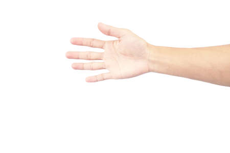 hand gesture is reach out for shake hand