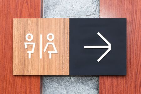 loo: Unisex restroom or toilet and arrow sign on wall style boutique .
