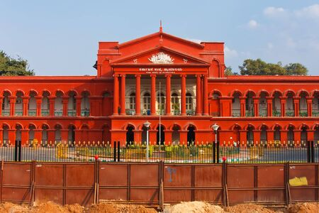 karnataka: High Court of Karnataka in Bangalore city India Editorial