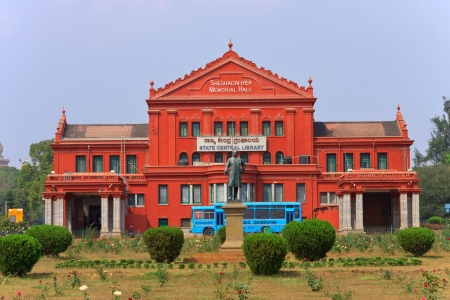 Bangalore Karnataka India 20th February 2011 : State central library built in 1915 so it will turn to 100 year in 2015 have over 250,000 books inside