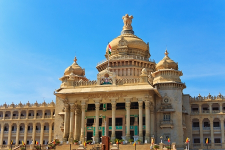 Vidhana Soudha the state legislature building in Bangalore, India