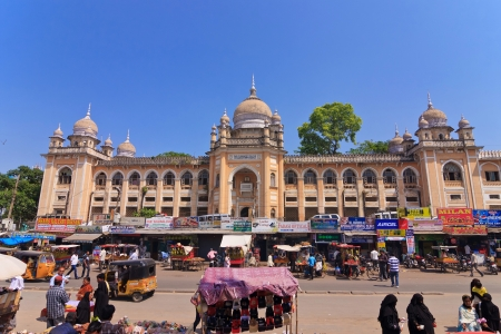 HYDERABAD ANDHRA PRADESH INDIA - MARCH 5 : Government Nizamia General Hospital is a hospital for general medicine and Unani medicine.It was established during the reign of Nizams. It is located near the historic Charminar. On March 5,2011 Hyderabad, Andhr