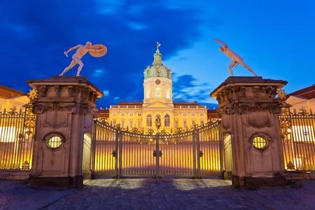 schloss: Schloss Charlottenburg in Berlin, Germany