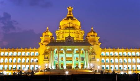 Vidhana Soudha the state legislature building in Bangalore, India
