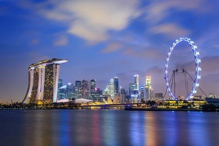 Horizon van de Stad van Singapore Redactioneel