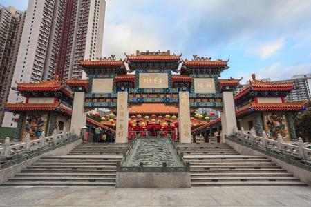 Wong Tai Sin Tempel der berühmten Tempel von Hongkong Standard-Bild - 27225481