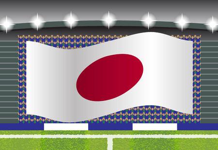 japan flag: Japan football fan cheering on stadium with flag