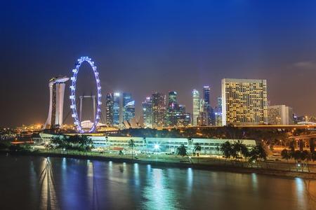 marina bay: Singapore Skyline and view of Marina Bay Editorial