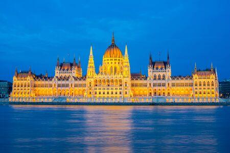 Budapest Parliament at night - Budapest - Hungary