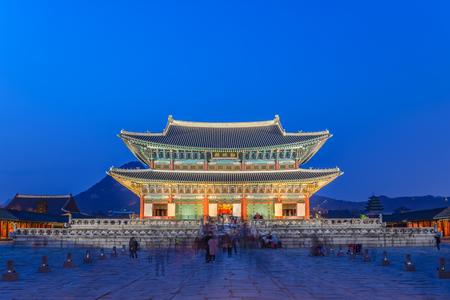 palaces: Gyeongbokgung Palace at night, Seoul, South Korea Editorial