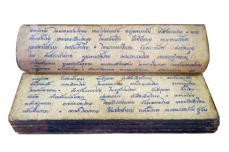 sanskrit: Ancient Buddhist texts.