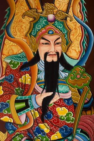 beliefs: Mural Painting on wood about the religious beliefs of the Chinese shrine. (Image from public places)