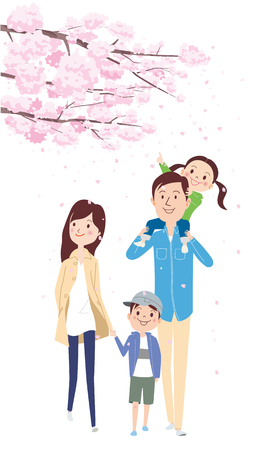 Flower view of a family. Illusztráció