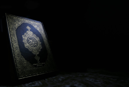 Quran - holy book of Muslims around the world 스톡 콘텐츠