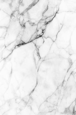 or blanc: Marbre blanc à motifs texture de fond. Marbres de la Thaïlande.