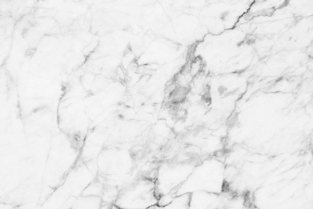 white texture: Marble patterned texture background. Marbles of Thailand, abstract natural marble black and white (gray) for design. Stock Photo