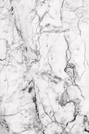 白い大理石柄のテクスチャ背景。タイの大理石は、天然大理石黒と白のデザインの灰色を抽象化します。 写真素材