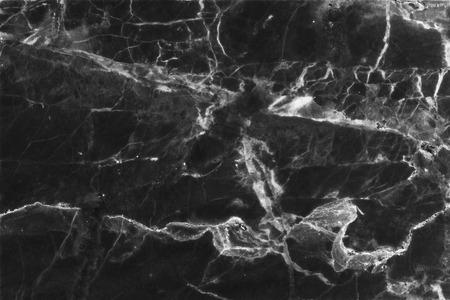 黒の大理石模様の自然なパターンの設計の抽象的な大理石のテクスチャ背景をテクスチャします。
