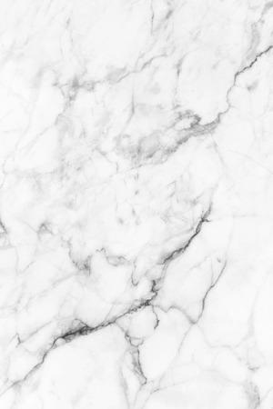 Marbre blanc à motifs texture de fond. Marbres de la Thaïlande abstraite marbre naturel gris noir et blanc pour la conception. Banque d'images - 40643600
