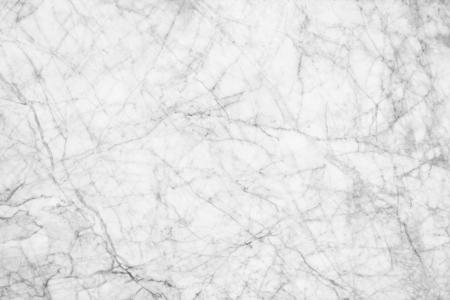 大理石柄のテクスチャ背景。タイの大理石は、天然大理石黒と白のデザインの灰色を抽象化します。 写真素材