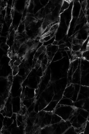 Trama di marmo nero, struttura dettagliata di marmo modellata naturale per lo sfondo e il design. Archivio Fotografico - 43224128