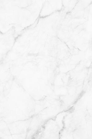 Marbre blanc texture, la structure détaillée de marbre à motifs naturelle pour le fond et le design. Banque d'images - 43223764