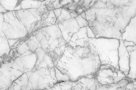 白の灰色の大理石テクスチャ、パターン設計の自然の大理石の詳細な構造です。