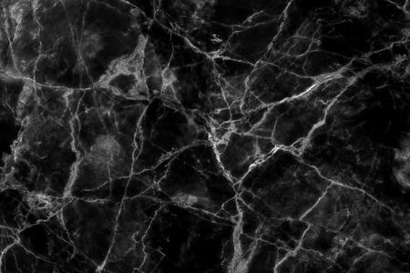自然で抽象的な黒い大理石のテクスチャ パターン、大理石の高解像度の構造を詳しく説明。