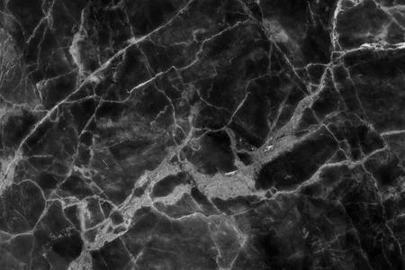 Astratta nero trama di marmo in fantasia naturale, struttura dettagliata di marmo alta risoluzione. Archivio Fotografico - 44636094