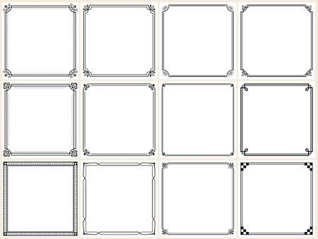 Various retro style decorative frame set (square)