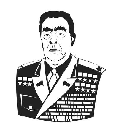 dictature: Le buste du dictateur communiste orn�es de m�dailles en une seule couleur est facile � changer