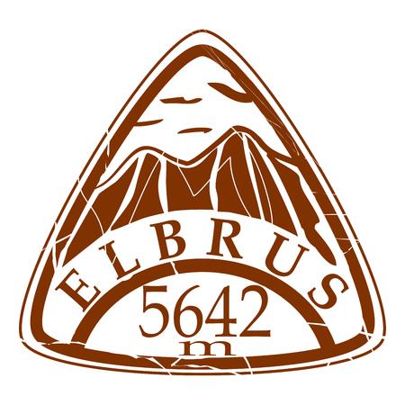 elbrus: Elbrus stamp