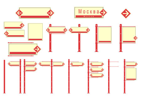 street signs: Moscow street signs. Plenty of space for any text. Vector